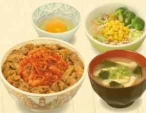 すき家「キムチ牛丼ランチセット」