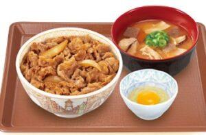 すき家朝定食「牛丼モーニングセット」