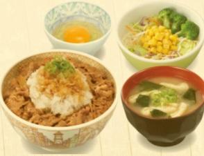 すき家「おろしポン酢牛丼ランチセット」
